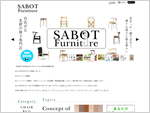 SABOT Furnitureさん